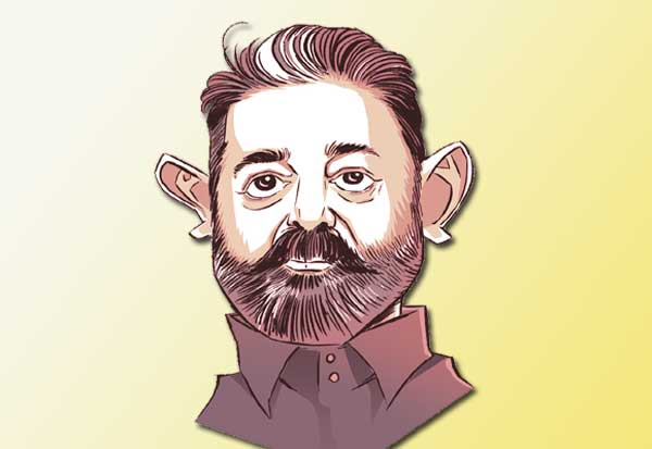 Kamal, Kamal Haasan, MNM, பழைய பரங்கிமலை, கமல்