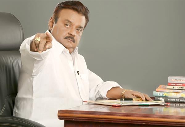 DMDK, Vijayakanth, TamilNadu, TNElection2021,
