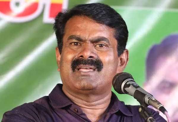 TamilnaduElections2021, NTK, Seeman, Washing Machine, நாம் தமிழர்கட்சி, சீமான், வேட்புமனு,