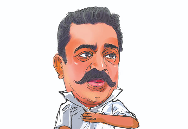 Kamal, Kamal Haasan, MNM, கமல், கமல்ஹாசன்