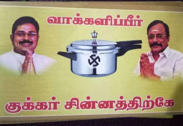 TN elections 2021, AIADMK, DMK