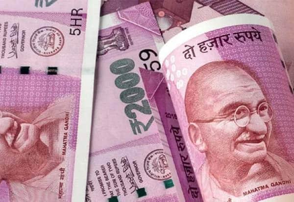 interest waiver, Private Banks, Public Banks, SC order, SC