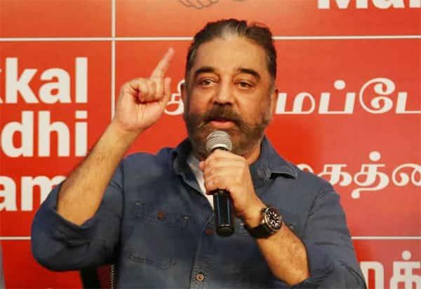 TamilnaduElections, MNM, Kamalhaasan, Election, மக்கள் நீதி மய்யம், கமல், கமல்ஹாசன், தேர்தல், அனுபவம், தொடக்கம்