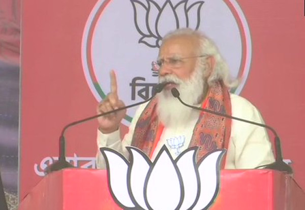 WestBengalElections, PMModi, Mamata, Abuse, பிரதமர், மோடி, மேற்குவங்கம், மம்தா