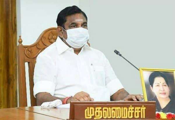 TamilnaduCM, Palanisamy, CovidVaccine, முதல்வர், பழனிசாமி, தடுப்பூசி