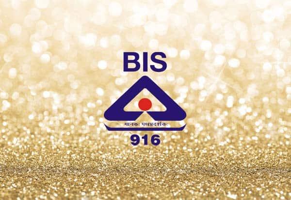 Gold, BIS, Hallmark, பிஐஎஸ், ஹால்மார்க், தங்கம்,