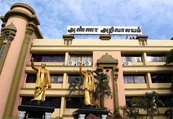 TamilnaduElections2021, DMK, VoteShare, Percentage, தமிழகம், தேர்தல், திமுக, ஓட்டு சதவீதம்