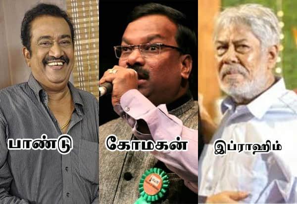 ActorPandu, SingerKomagan, ProducerIbrahim, RIPPandu, RIPKomagan, RIPIbrahim,