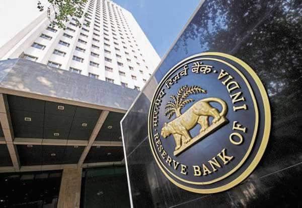 RBI, Reserve Bank of India, கடன் தவணை, அவகாசம்