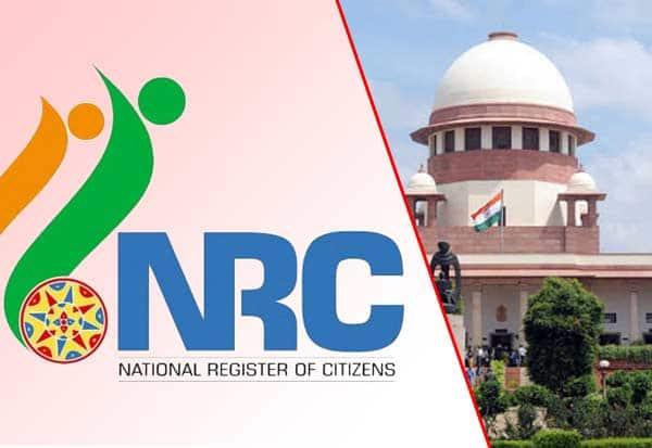 NRC, National Register of Citizens, Supreme Court, SC, Assam, உச்ச நீதிமன்றம், வழக்கு