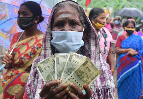 ரூ2000,நிவாரணம்,வினியோகம்