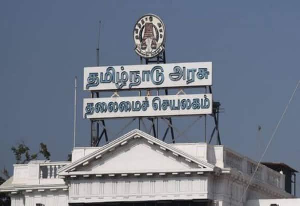 NEP, TamilnaduGovt, Boycott, புதிய கல்விக் கொள்கை, தமிழக அரசு, புறக்கணிப்பு, மத்திய அரசு, ஆலோசனை