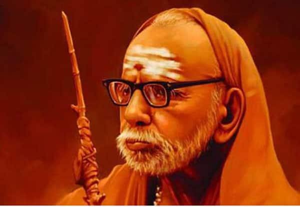 கருணைக்கடல், காஞ்சி, மகாபெரியவர், ஜெயந்தி