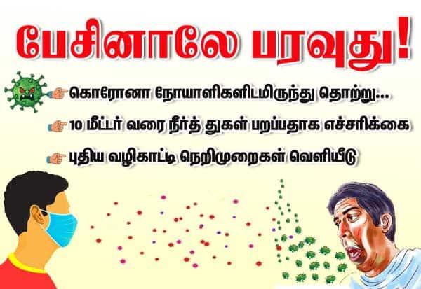 Tamil_News_large_2774228