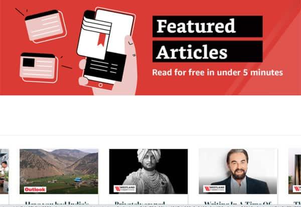 amazon, featured articles, அமேசான், பிரத்யேக கட்டுரைகள்