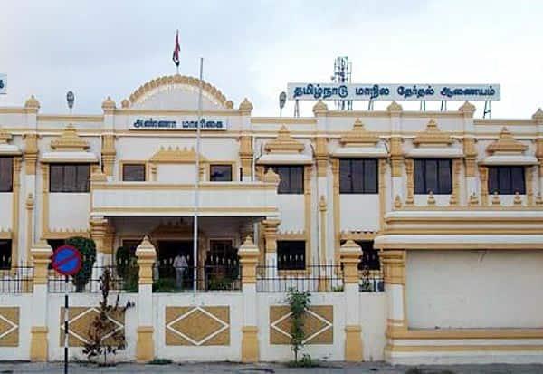 கொரோனா பாதிப்பு , உள்ளாட்சி தேர்தல், திட்டம்