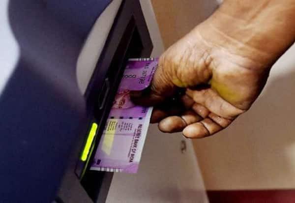 ATM,Bank,RBI,ஏடிஎம்,ரிசர்வ் வங்கி
