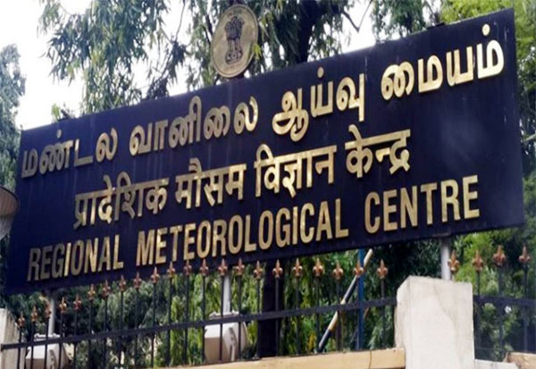 TN,Tamilnadu,Weather,தமிழகம்,தமிழ்நாடு,வானிலை