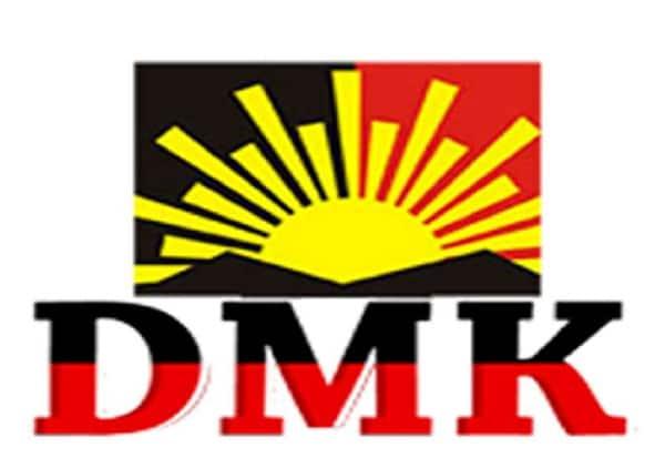 DMK, திமுக