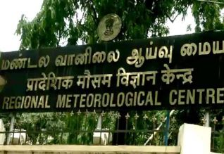 ஆறு மாவட்டத்திற்கு மழை: வானிலை மையம் தகவல்