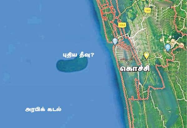 Google Maps, Underwater Island, Kochi, Arabian Sea