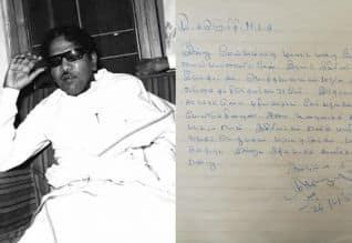 கருணாநிதி எழுதிய ஆய்வுக் குறிப்பு ; கரூர் கலெக்டர் ...