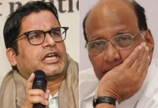 'மிஷன் 2024:' பிரசாந்த் கிஷோருடன் சரத் பவார் மீண்டும் ...