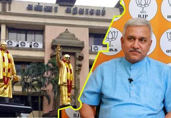 BJP, DMK, கொங்கு நாடு