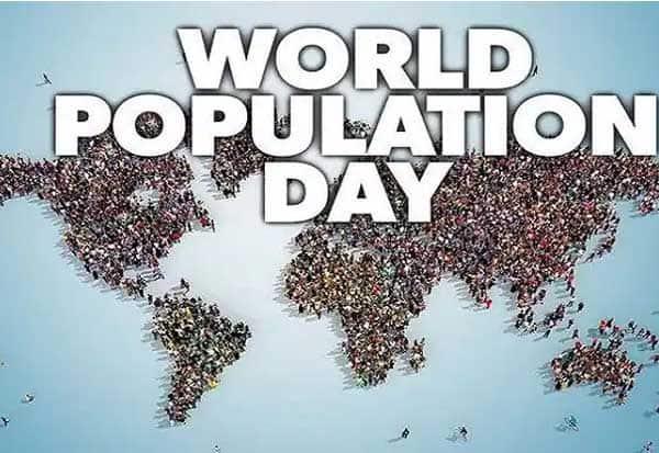 மலைக்க வைக்கும் மக்கள் தொகை  இன்று உலக மக்கள் தொகை தினம்