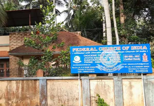 Church, Prostitution, Pastor, Arrest, சர்ச், விபச்சாரம், போதகர், கைது