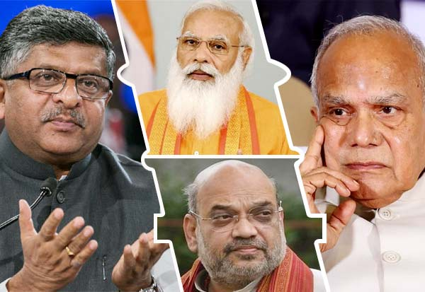 TN Governor, Ravi Shankar Prasad, BJP, கவர்னர், ரவிசங்கர் பிரசாத், குஜராத், யார்?