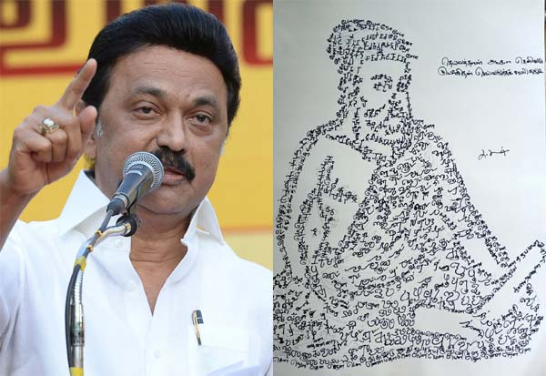 DMK, Stalin, Art, முதல்வர், ஸ்டாலின், திருவள்ளூவர், ஓவியம்