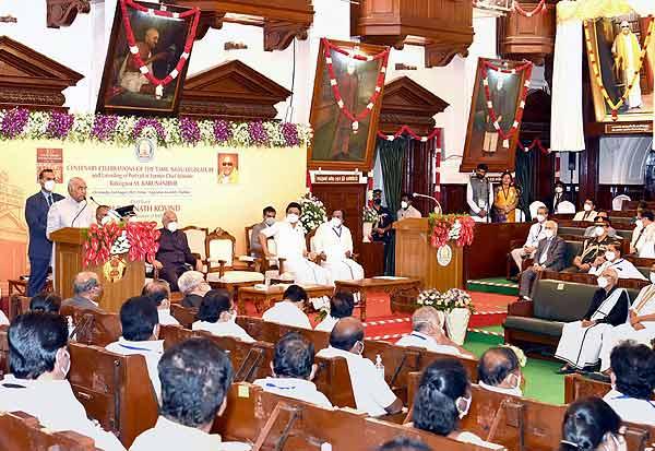 சட்டசபை நூற்றாண்டு விழா  கலந்துகொண்ட ஜனாதிபதி