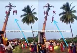 அந்தரத்தில் அலகு குத்தி சென்று கீழே விழுந்த பக்தர்: ...