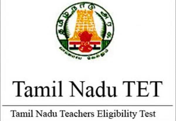 TET, Tamilnadu, OnlineExam, ஆசிரியர் தகுதி தேர்வு, தமிழகம், ஆன்லைன் தகுதி தேர்வு