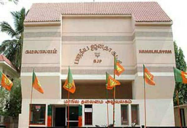 Tamilnadu, BJP, Local Body Elections, தமிழகம், பாஜக, பாஜ, உள்ளாட்சி தேர்தல், குழு அமைப்பு