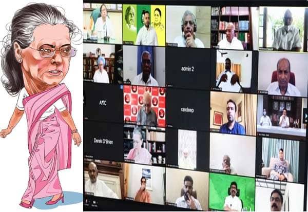 2024 லோக்சபா தேர்தல்,தயாராவோம்!, எதிர்க்கட்சி ,சோனியா