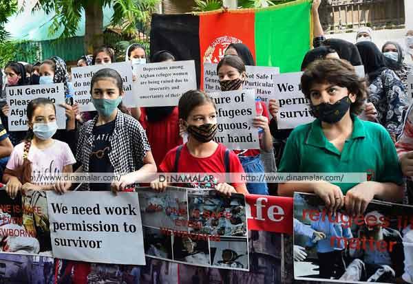 Afghan Refugees, Protest, UNHCR, Office, Delhi, ஆப்கானிஸ்தான், ஆப்கன், அகதிகள், போராட்டம், டில்லி
