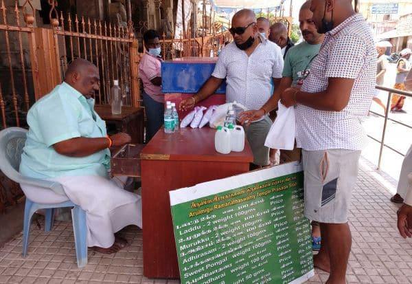 ஆகம விதி மீறி ராமேஸ்வரம்  கோயிலில் பிரசாதம் விற்பனை