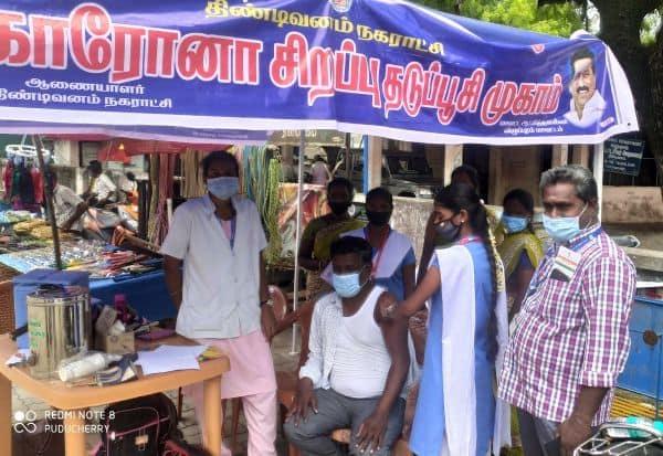 திண்டிவனத்தில் 37 இடங்களில் கொரோனா தடுப்பூசி முகாம்