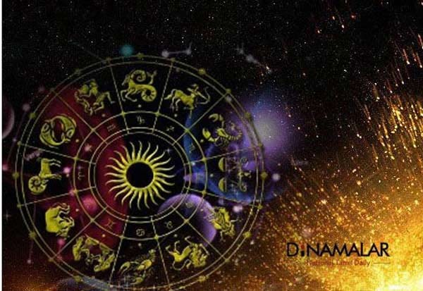 Horoscope, Weekly Horoscope, Zodiac, வார ராசி பலன், ராசிகள், பலன், பரிகாரம்