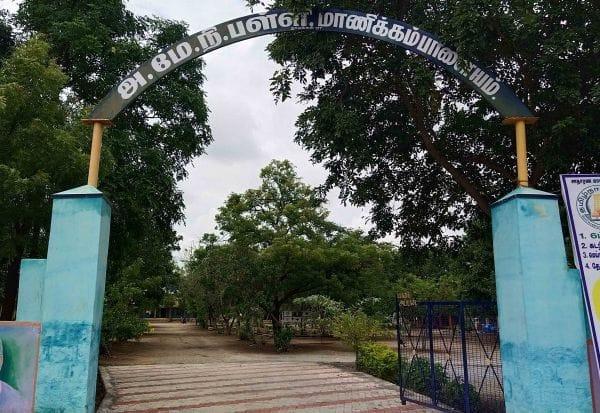 அரியலுார், நாமக்கல்லில் 5 மாணவியருக்கு தொற்று