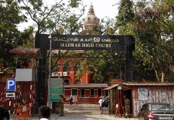 Bumper To Bumper, Insurance, Chennai HC, சென்னை, ஐகோர்ட், உயர்நீதிமன்றம், பம்பர் டூ பம்பர், வாபஸ்