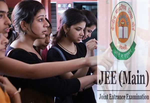 JEE_Main, Results, 18 Students, Rank1, ஜேஇஇ, மெயின், தேர்வு, முடிவுகள், வெளியீடு