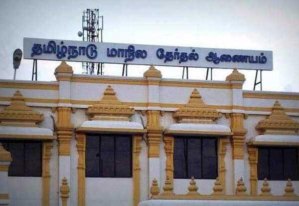 நகர்ப்புற உள்ளாட்சி தேர்தல் கலெக்டர்கள், ஆலோசனை