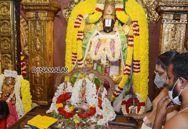 Ram Mandir, Ayodhya, Shri Ram Temple