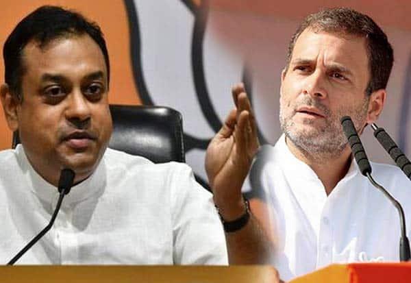 Rahul, Apologise, Hurting Sentiments, Hindus, Rahul Gandhi, BJP