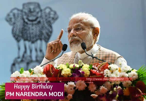 PMModi, HappyBdayModiji, 71st Birthday, Modi, Wishes, பிரதமர், மோடி, பிறந்தநாள், வாழ்த்து, தலைவர்கள்