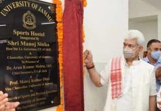 ஜம்மு காஷ்மீர் இளைஞர் வேலை வாய்ப்புக்காக 350 கோடி ...