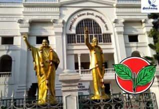 ஊரக உள்ளாட்சி தேர்தல் அ.தி.மு.க., முதல் பட்டியல் ...